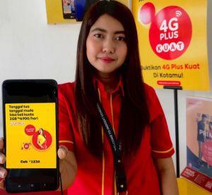 Indosat Ooredoo Perluas Jaringan 4G Plus Kuat di Daerah-daerah Ini